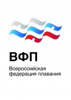 ВФП - Всероссийская федерация плавания