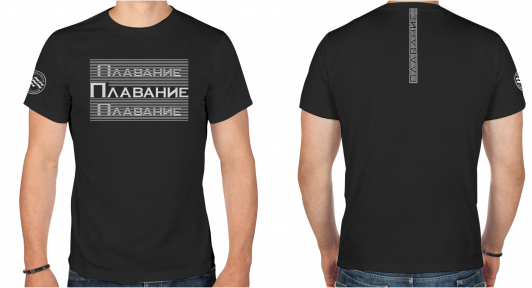 Футболка «АКУЛА» чёрная