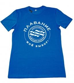 Футболка «МАРЛИН» голубая