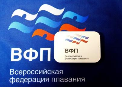 ВФП футляр под мятные конфеты с логотипом ВФП, белый