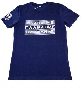 Футболка «БАРРАКУДА» тёмно-синяя